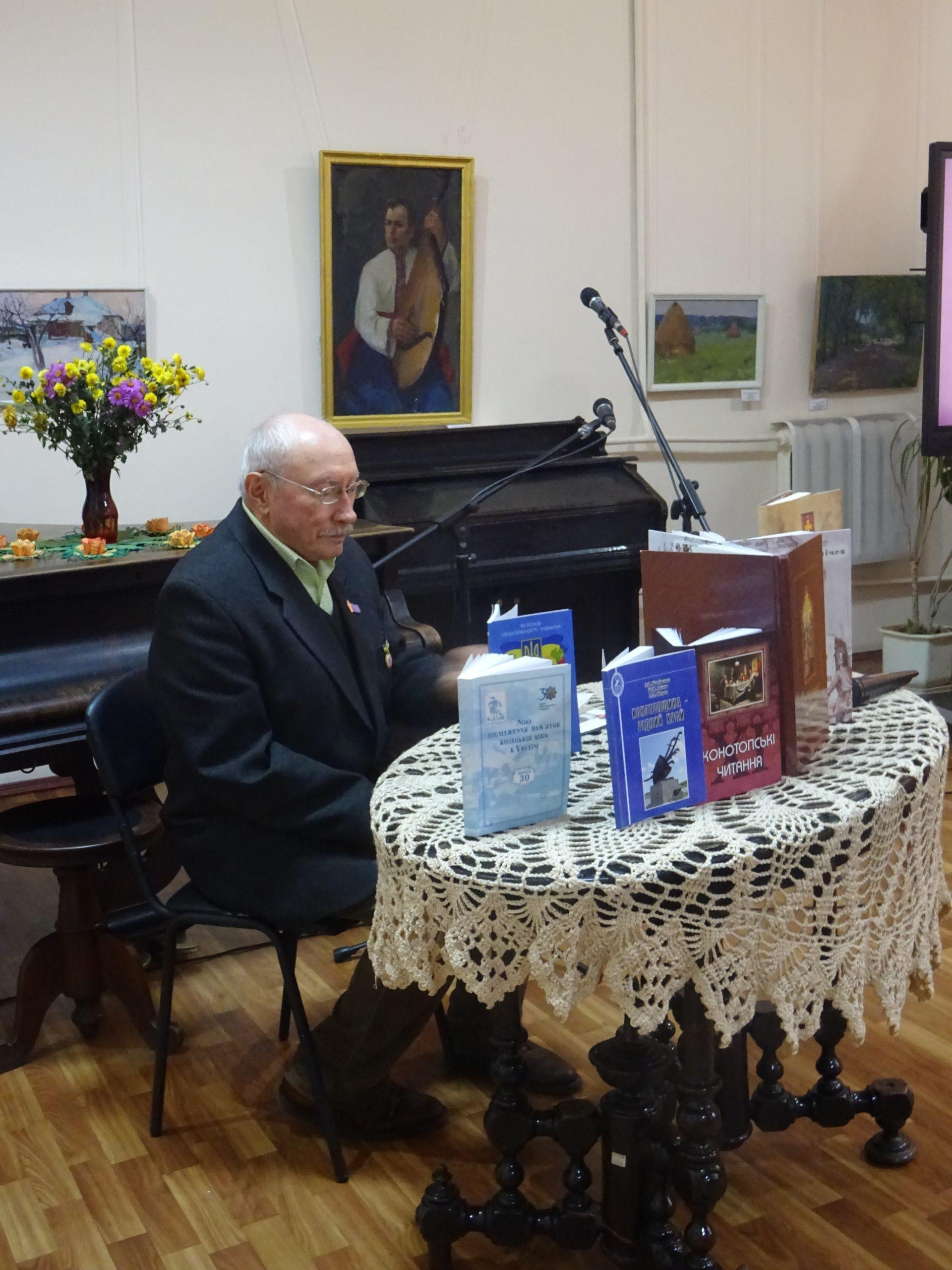 Ювілейний вечір Шаміля Акічева