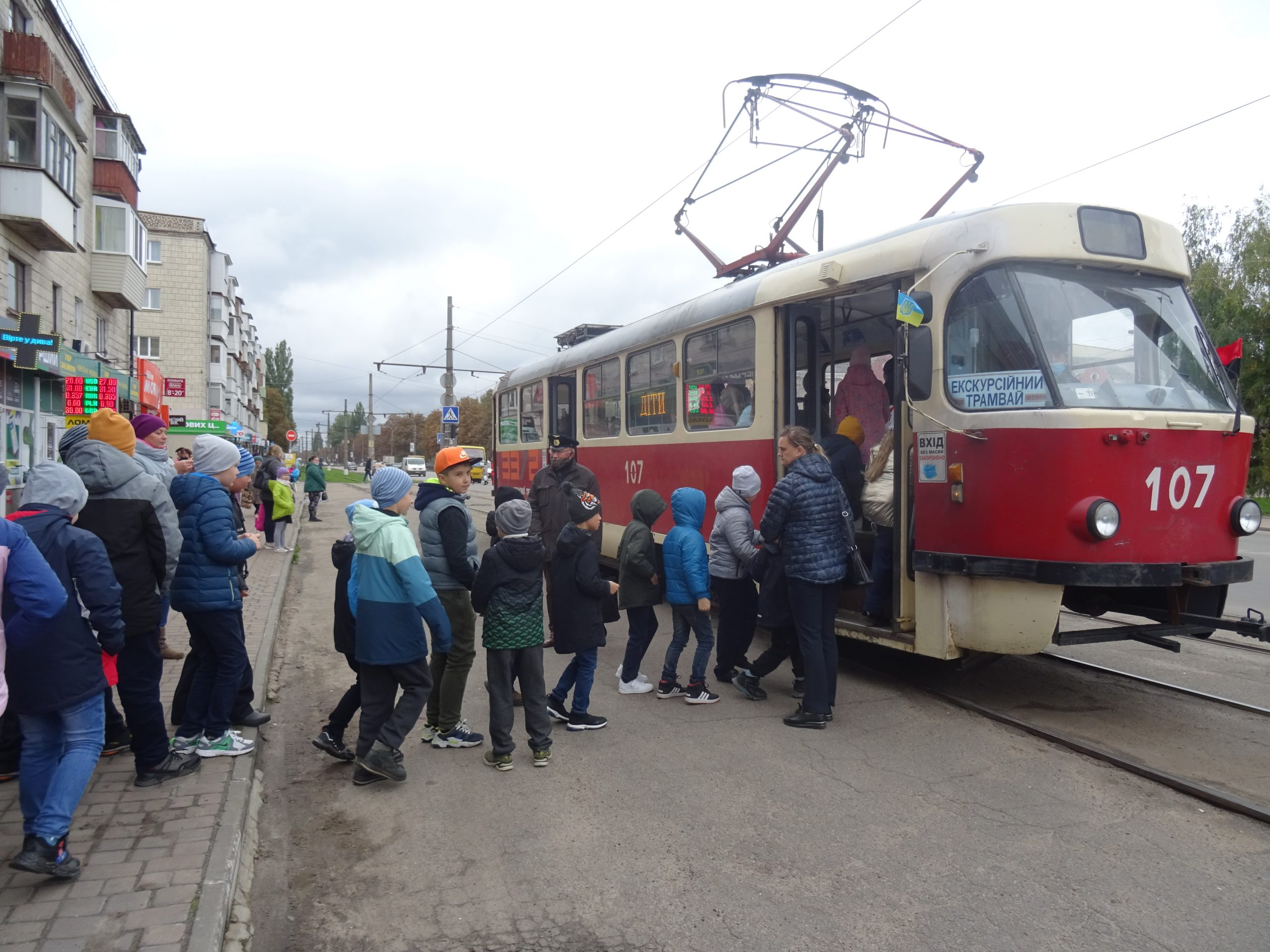 Всесвітній день туризму та День туризму вУкраїні